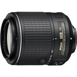 NIKKOR 55-200mm f/4.0-5.6G ED VR II black