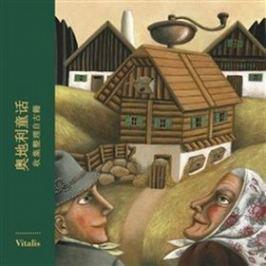 Rakouské pohádky: Vybráno ze starých pramenů