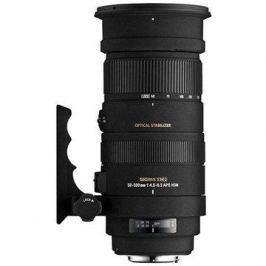 SIGMA 50-500mm f/4.5-6.3 APO DG OS HSM pro Nikon
