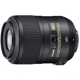 NIKKOR 85mm f/3.5G AF-S ED VR DX Micro