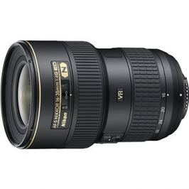 NIKKOR 16-35mm f/4G AF-S VR ED
