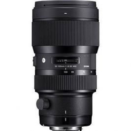 SIGMA 50-100mm f/1.8 DC HSM ART Canon