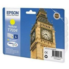 Epson T7034 - originální