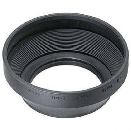 Nikon HR-2