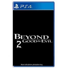 Beyond Good & Evil 2 - PS4