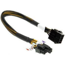 AKASA z 8Pin na 2x4Pin, délka 30cm Kabely a konektory