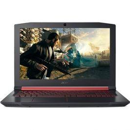 Acer Nitro 5 Shale Black