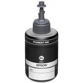 Epson T7741 - originální