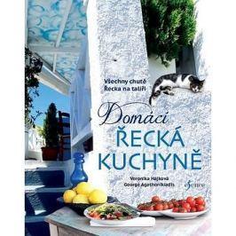 Domácí řecká kuchyně