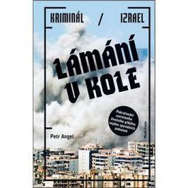 Lámání v kole: Kriminál / Izrael