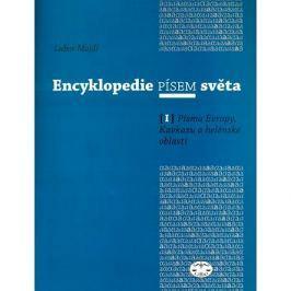 Encyklopedie písem světa I.: Písma Evropy, Kavkazu a helénské oblasti