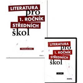 Literatura pro 1. ročník středních škol: průvodce pro učitele k učebnicové sadě + 3CD