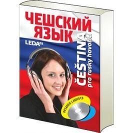 Čeština pro rusky hovořící