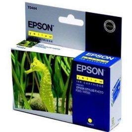 Epson T0484 - originální