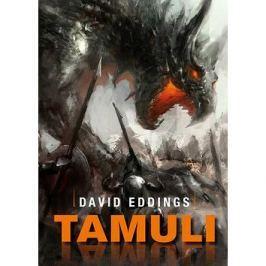 Tamuli