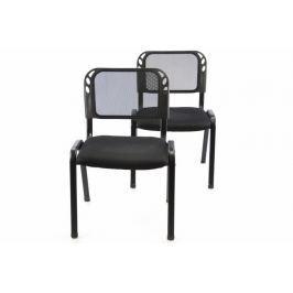 Garthen 38260 Sada stohovatelné kongresové židle 2 kusy - černá