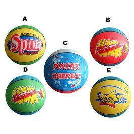 CorbySport 35064 Míč basketbalový potištěný vel. 7