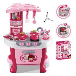 G21 52042 Dětská kuchyňka Malá kuchařka s příslušenstvím růžová