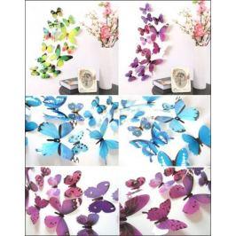 3D motýlci na stěnu - oranžová
