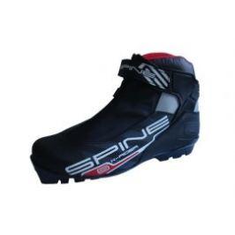 Skol Spine X-Rider Combi Běžecké boty SNS - vel. 44