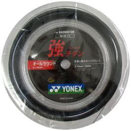 Yonex Micron BG65 0.70 mm 200 m černý