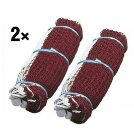 2x Badmintonová síť Yonex