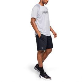 Pánské šortky Under Armour Tech Mesh černé