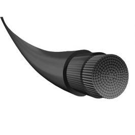 Tenisový výplet Babolat XCEL Black 1,30 mm (12 m)