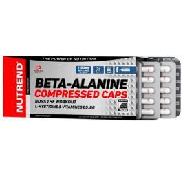 Nutrend Beta-Alanine Compressed 90 tablet