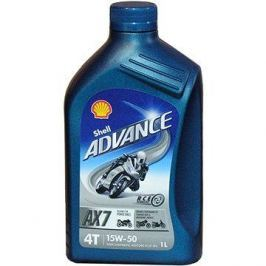 SHELL ADVANCE 4T AX7 15W-50 1l (SL/MA2)